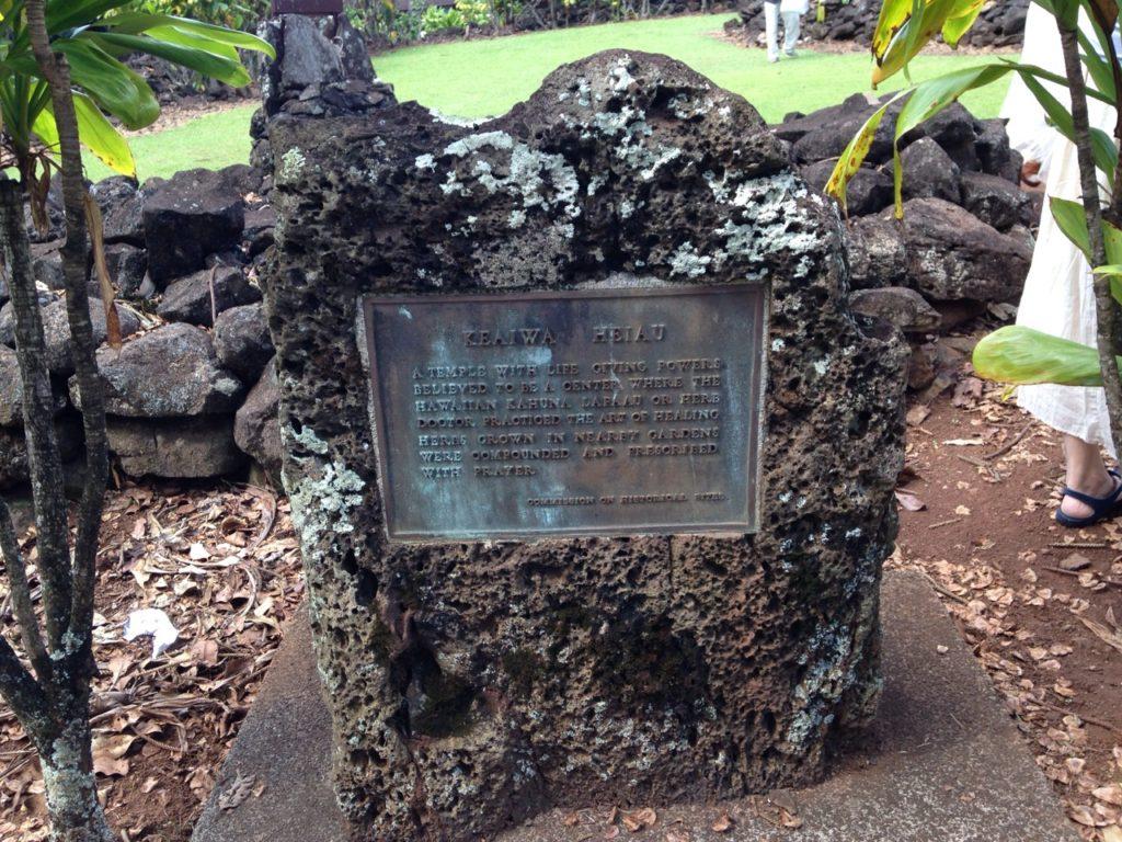 ハワイのヘイアウ(神殿)